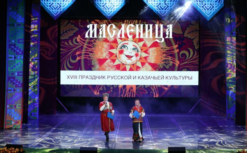 В Дагестане прошла яркая и веселая «Масленица»
